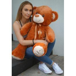 Baby Nellys Plyšový medvěd 120cm - hnědý