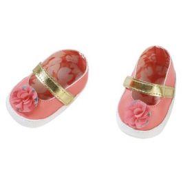 Baby Annabell Botičky 43 cm růžové