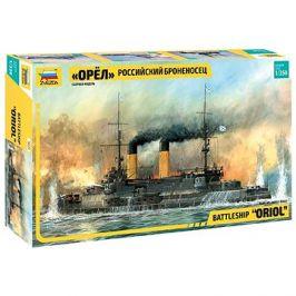Model Kit loď 9029 - Battleship