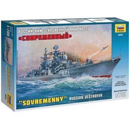 Model Kit loď 9054 - Russian Destroyer Sovremenny
