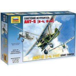 Model Kit letadlo 7271 - ANT-5