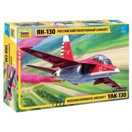 Model Kit letadlo 7316 - YAK-130
