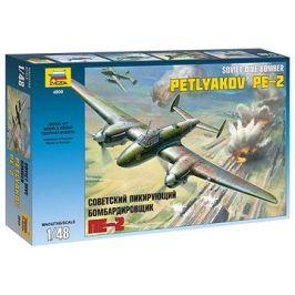 Model Kit letadlo 4809 - Petlyakov Pe-2