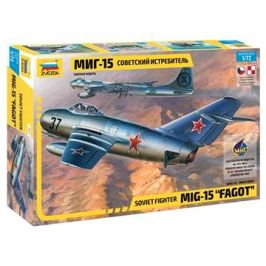 Model Kit letadlo 7317 - MIG-15