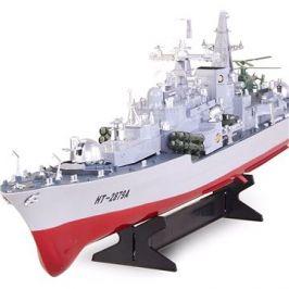 Sovremennyj Destroyer ruský torpédoborec 1:275 RTR