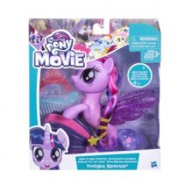Hasbro My Little Pony Mořský poník 15 cm s módními doplňky
